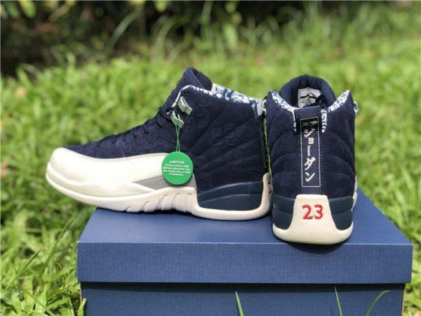 2018 Jordan 12 International Flight sneaker