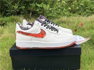 Nike Air Force 1 AF1 07 L.V.8 Only Once