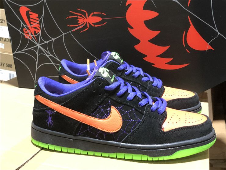 Nike SB Dunk Low Night of Mischief double box