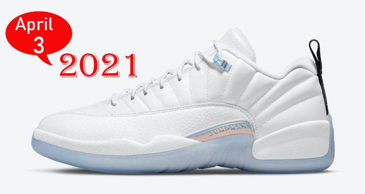 Jordan Shoes Release Dates April 2021
