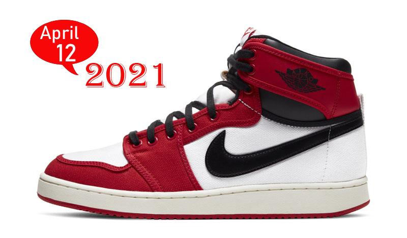 Air Jordan 1 AJKO Chicago