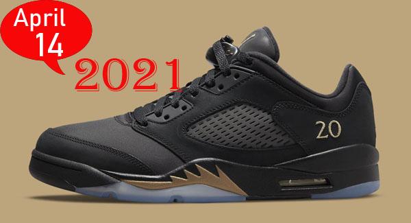 Air Jordan 5 Low Wings