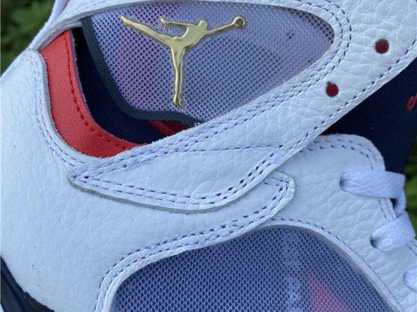 Air Jordan 7 PSG jumpman