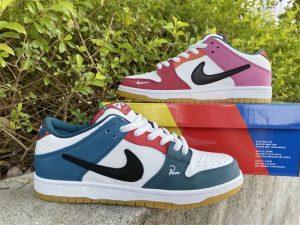Parra New Nike SB Dunk pink