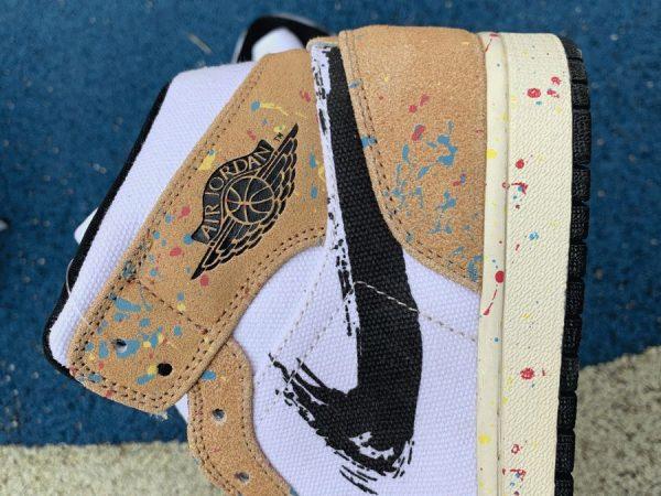 Jordan 1 Mid SE Brushstroke Paint Splatter swoosh